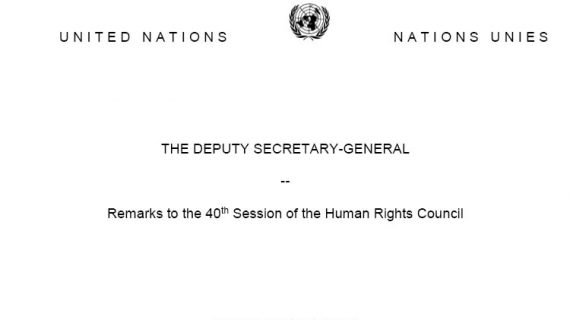 Remarks to the 40th Session of the Human Rights Council