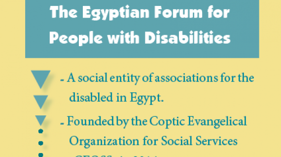 The Egyptian Forum for People with Disabilities